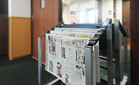 写真:新聞紙